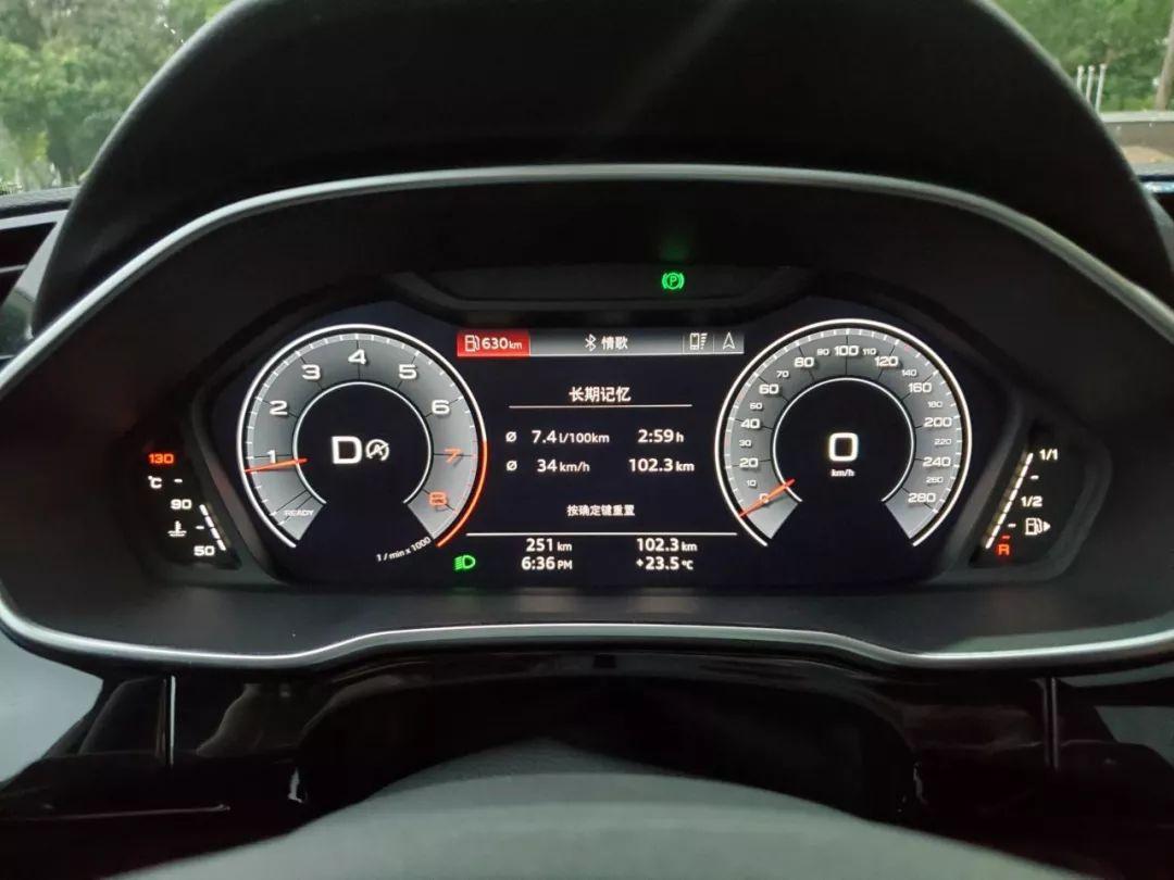 【全网首测】全新奥迪Q3油耗测试,2.0T四驱居然这么省油!