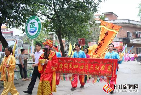 伞舞、醒狮、飘色……葛洪文化节巡游震撼上演!