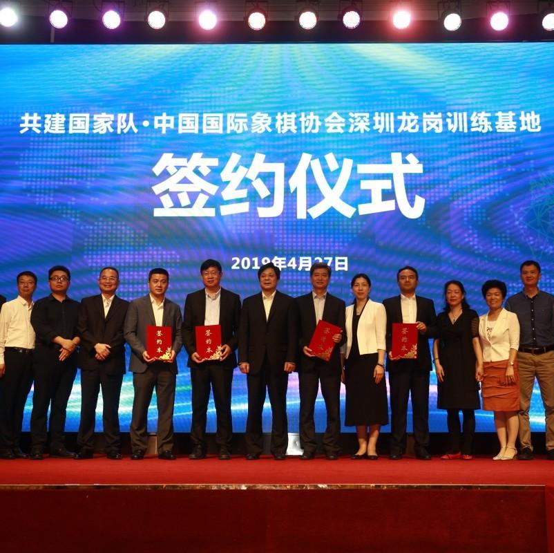 叶江川:把深圳打造成世界级的国际象棋之都