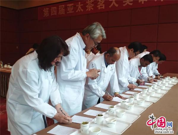 八国412个茶样参评第四届亚太茶茗大奖(图)
