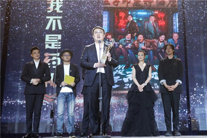 第十届中国电影导演协会2018年度表彰盛典谢幕