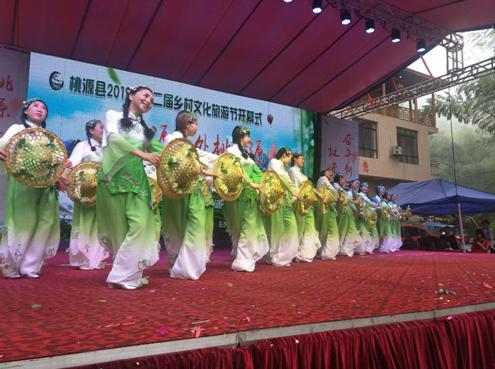湖南桃源县第二届乡村文化旅游节盛大开幕