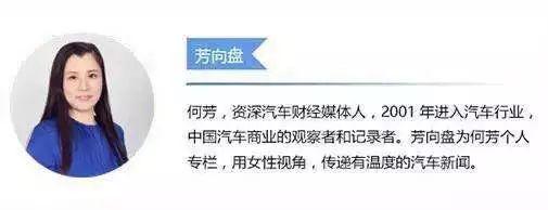 """芳向盘 李东辉、李春荣关于宝腾""""三个热点""""答记者问"""