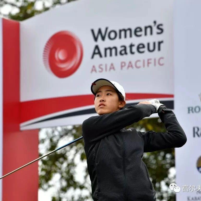 亚太女子业余锦标赛日本选手领先 中国队殷小雯列第7位叶雷列第9位