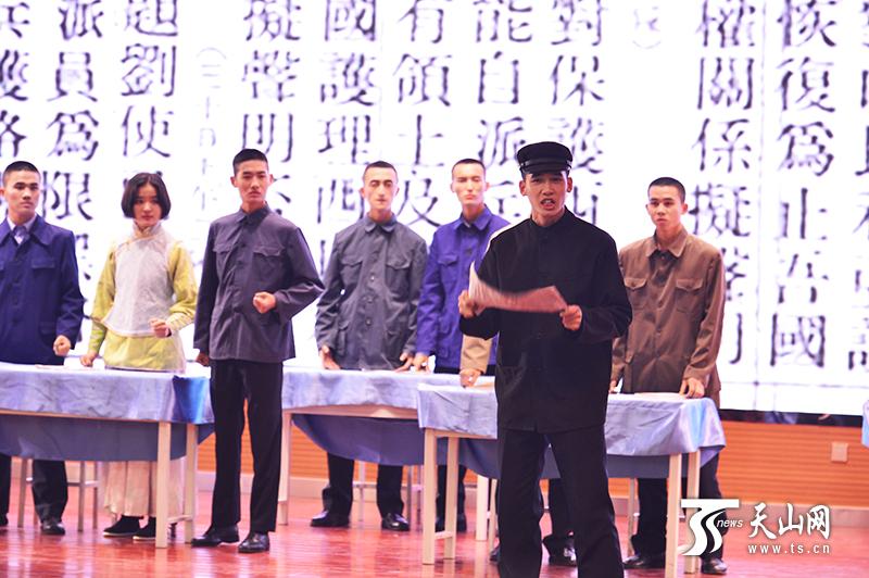 新疆警察学院排演话剧《五 · 四风雷》 纪念五四运动100周年