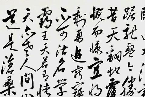 """李贺千古名句""""衰兰送客咸阳道,天若有情天亦老"""",如何赏析?"""