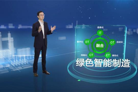 施耐德电气以绿色智能制造提速中国工业数字化转型