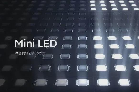 五万元的小米电视,Mini LED技术为啥这么牛逼