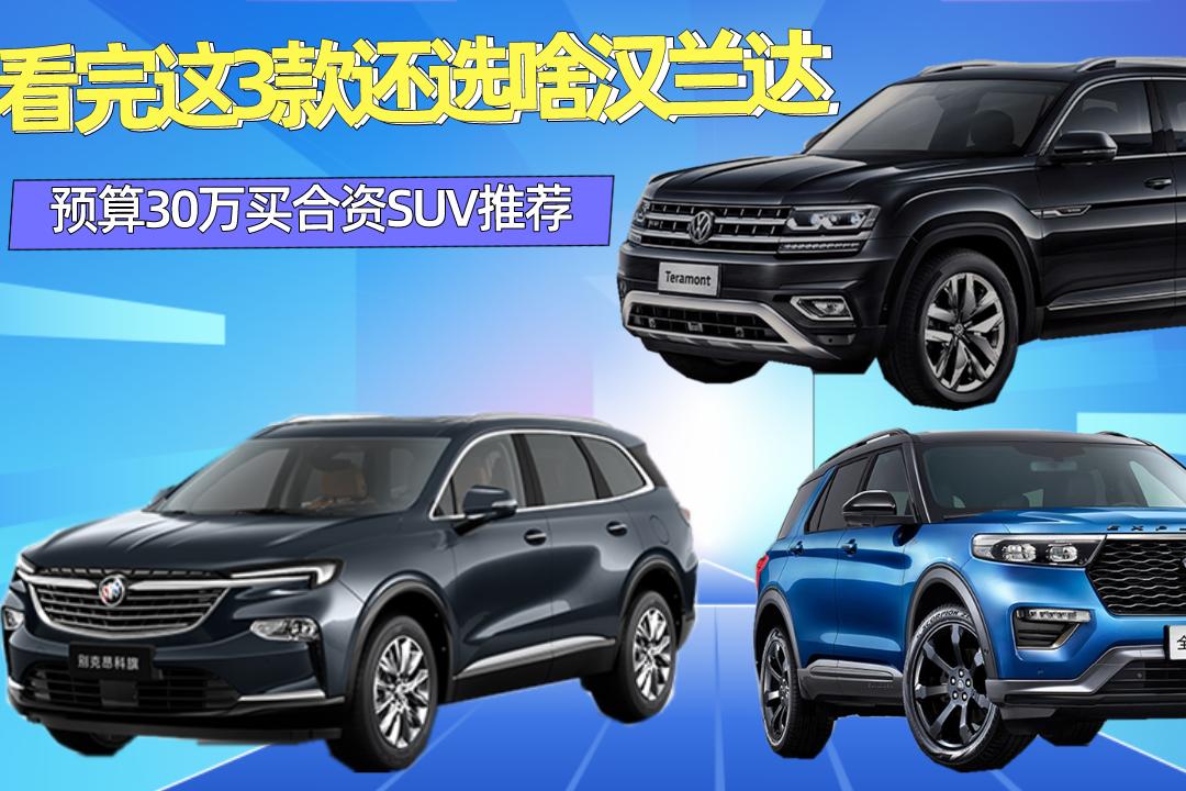 7月纯电动车销量盘点,Model 3第一/蔚来ES6第二,第三居然是它