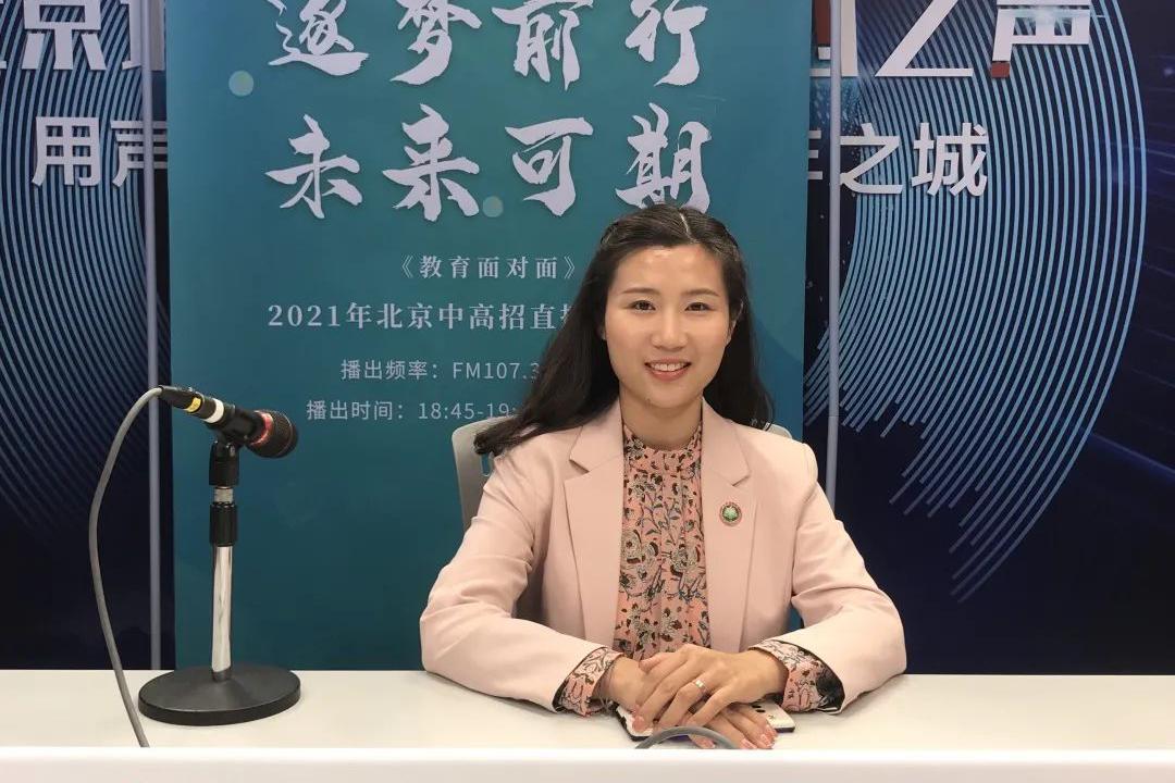 【高招咨询】北京理工大学:你的高考志愿你做主