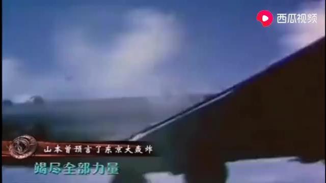 斩首行动,山本五十六深知日本已经输掉战争无力回天或死于自杀