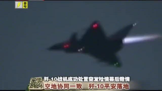军情解码:回顾米格-29巴黎航展吸鸟,造成致命伤害!