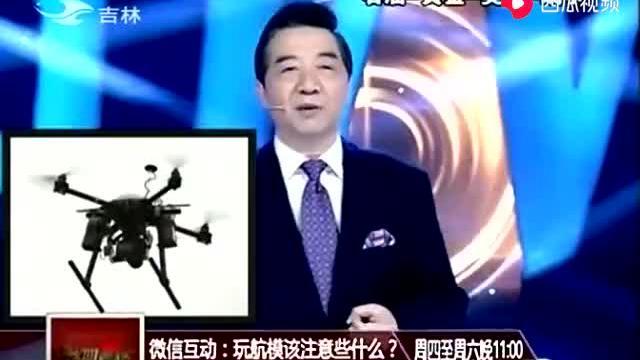 张召忠解读:石油与战争的关系