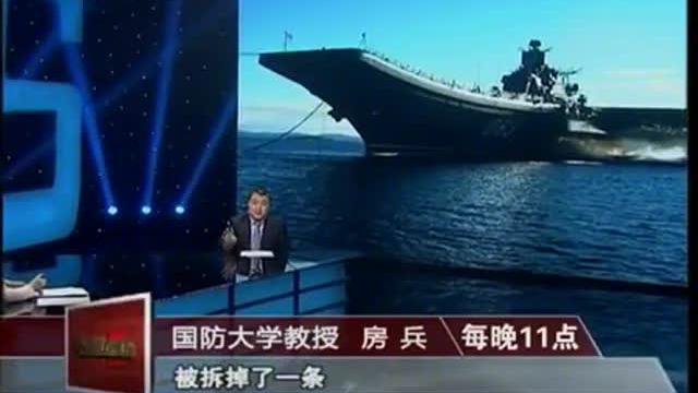 前苏联曾拥有9艘航母,解体后拆的拆卖的卖,中国买了2艘