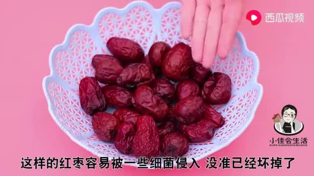 爱吃红枣的要留心了,现在清楚为时不晚,早些提醒家人,帮大忙了