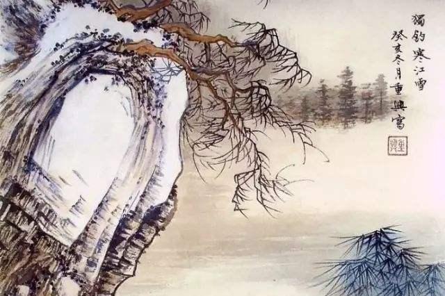 同样写与世隔绝,陶渊明是温暖的桃花源,柳宗元笔下却是凄冷江雪