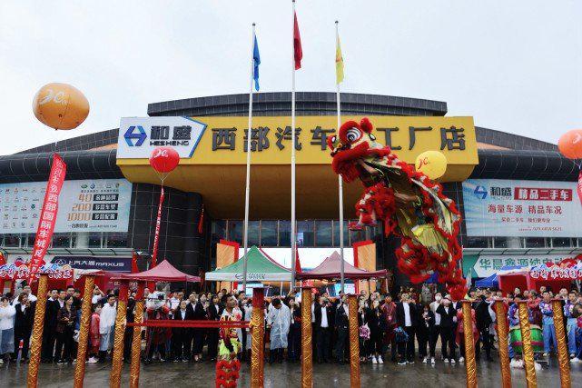 西安西部国际车城 庆双节 风雨二十载 双节惠三秦 购车节来了