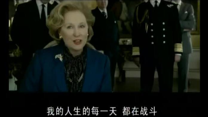 撒切尔夫人辞去首相职务,发表最后演讲时,现场民众掌声雷动!
