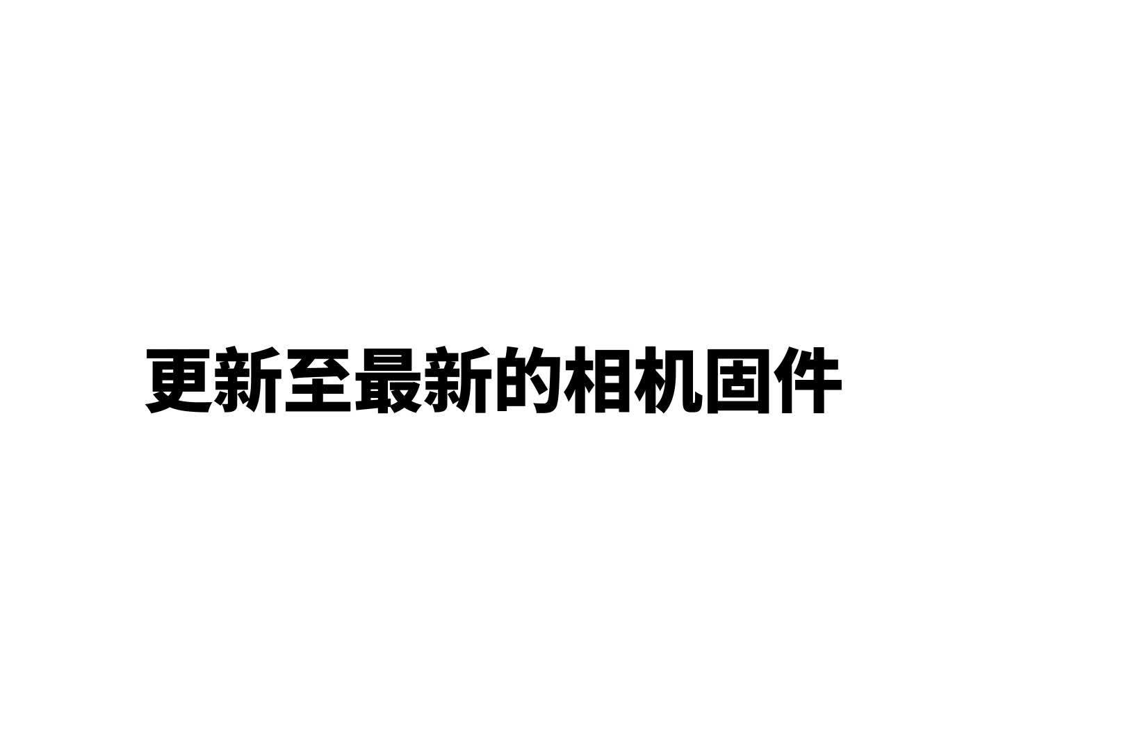 GoPro HERO8 Black震撼升级:正式解锁高清网络摄像头功能