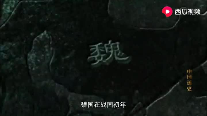 中国通史:战国时代战车为何被步兵淘汰,赵武灵王为何要发展骑兵