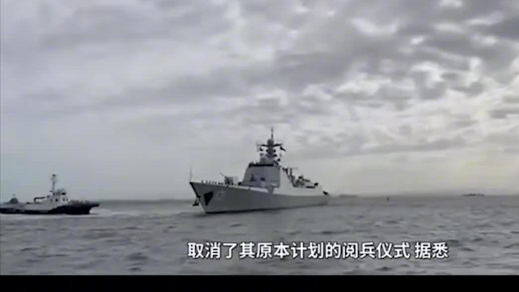 多国军舰转移,中国军舰拉横幅慰问日本阅舰式为何突然取消