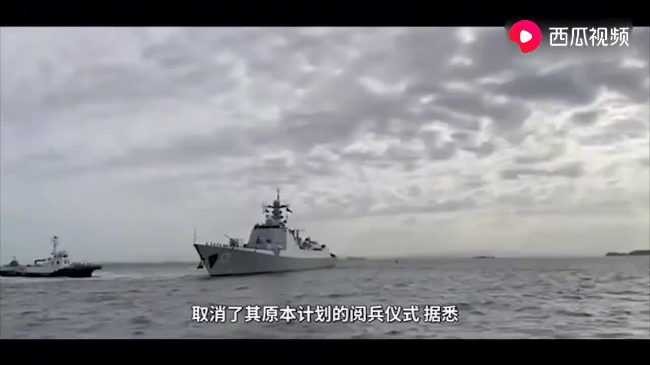 多国军舰转移中国军舰,拉横幅慰问,日本阅舰式为何突然取消