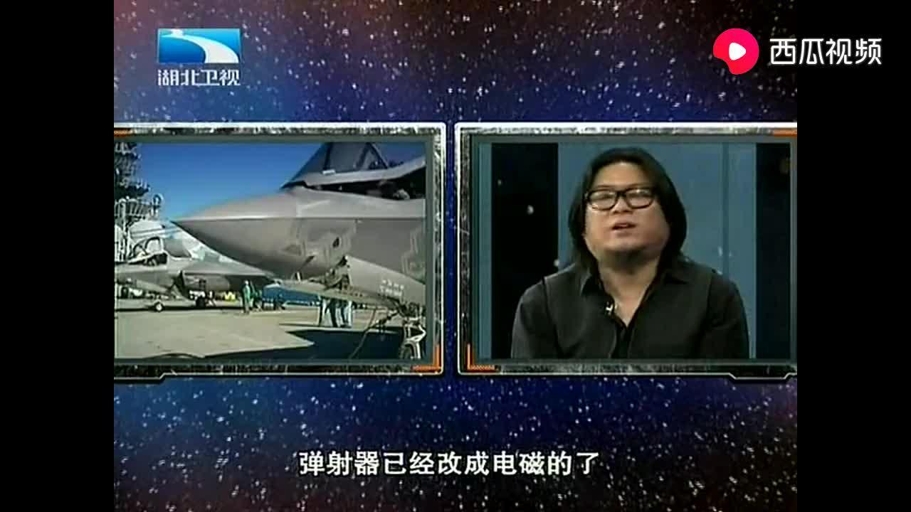 高晓松:美国的巨型核动力航母,战力强大的大杀器