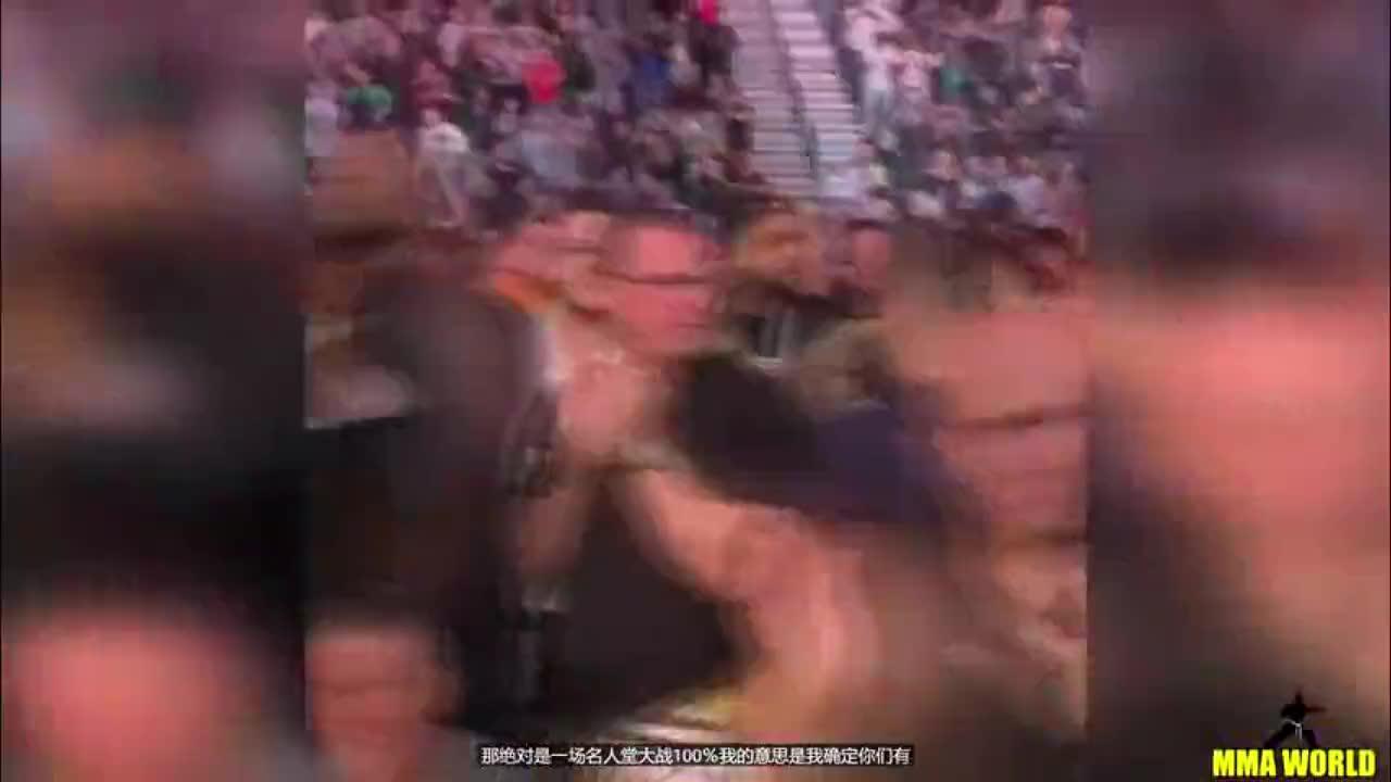 【奇闻】震惊世界大新闻,张伟丽入选UFC名人堂,在创历史