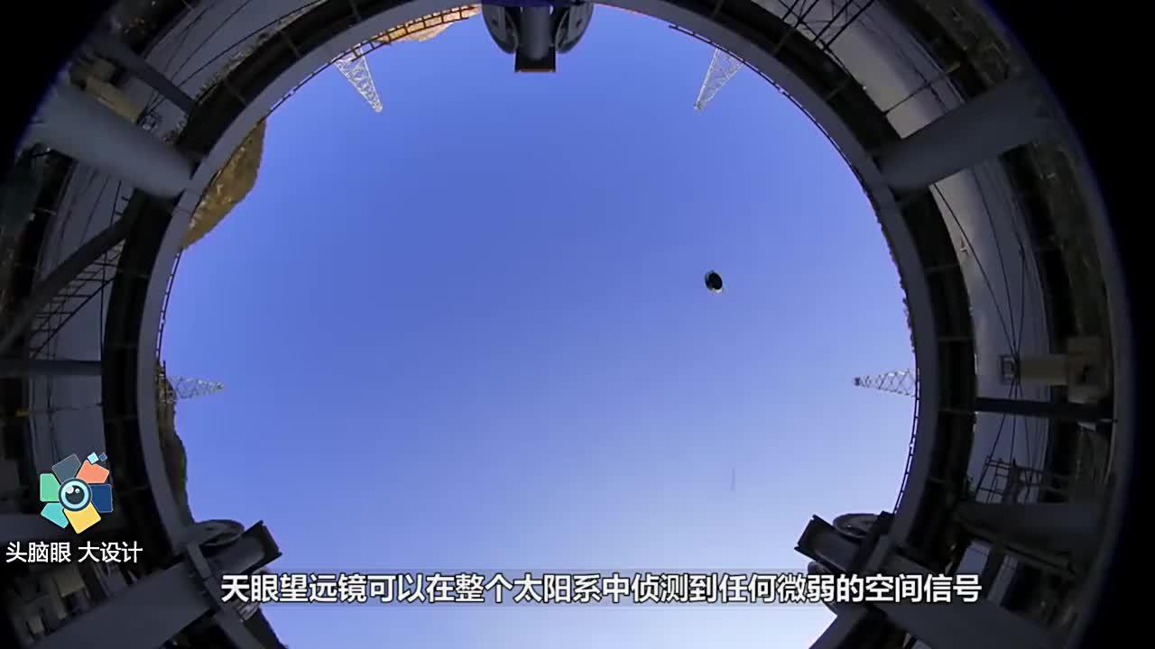 了不起,中国天眼有多牛?可观测130亿光年,霍金曾多次反对