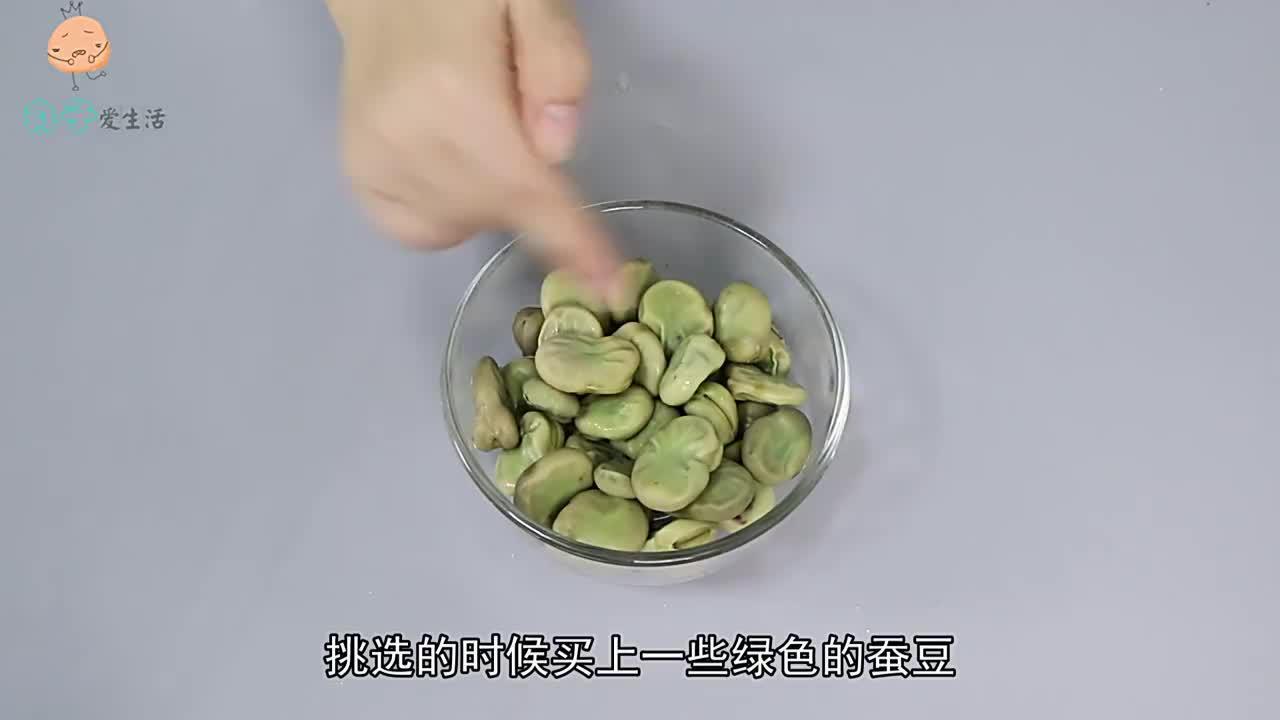 蚕豆好吃就一季,奶奶教我土方法保存,放一年照样翠绿,口感软糯