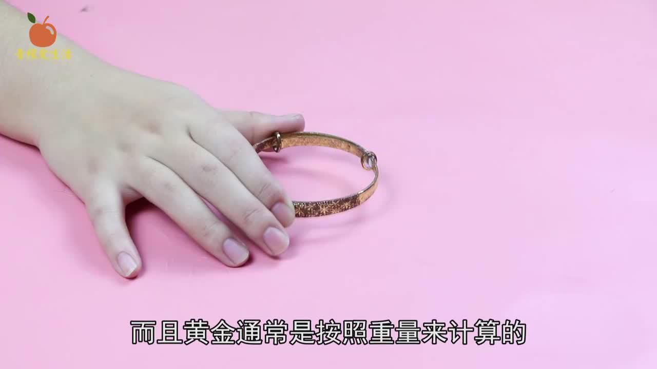 """买黄金手镯,是空心的好还是实心的好?金店老板说出其中""""猫腻"""""""
