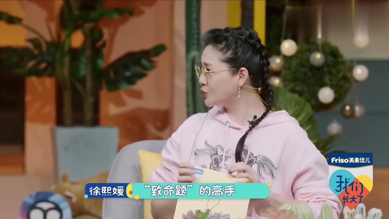 大S徐熙媛担心老公汪小菲后悔闪婚 哈哈哈哈哈,真是太可爱了!