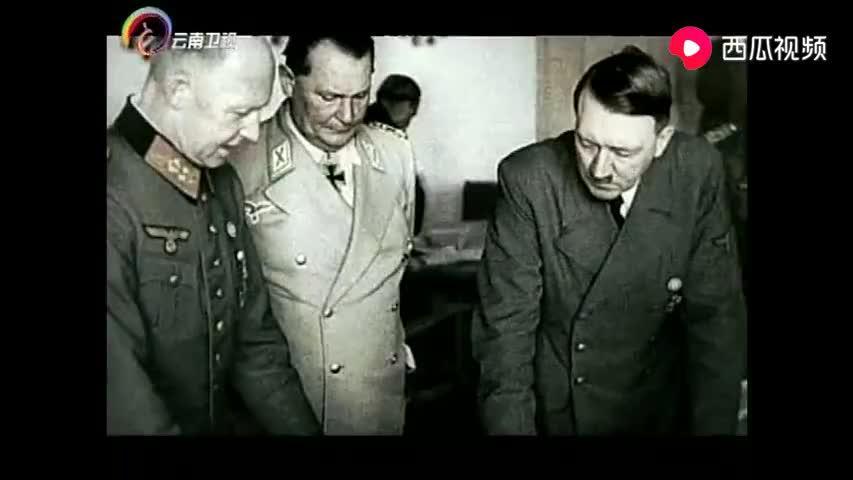 二战期间,日本轰炸美国珍珠港,希特勒被日本气得破口大骂!
