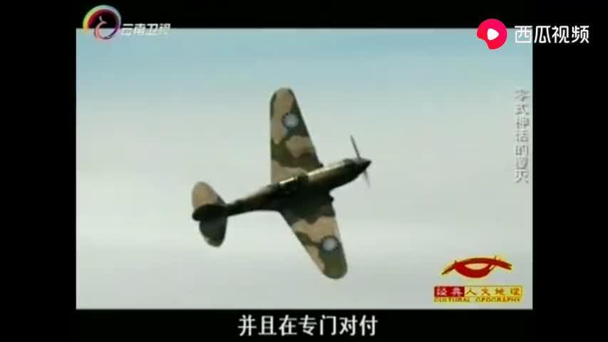 二战中美国紧急研发新型战机,性能强悍,从此成为零式战机杀手