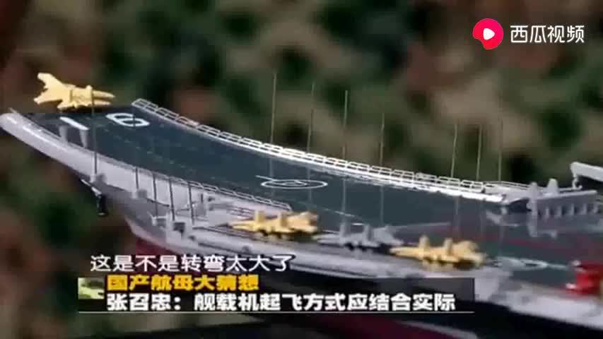 张召忠说:航母舰载机发展要实事求是,不能好大喜功