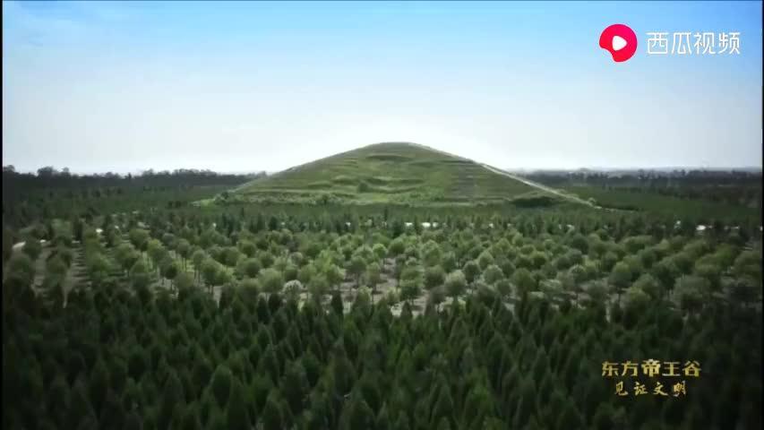 《东方帝王谷》第一集4 西汉王朝中国的鼎盛王朝,西汉帝陵壮观