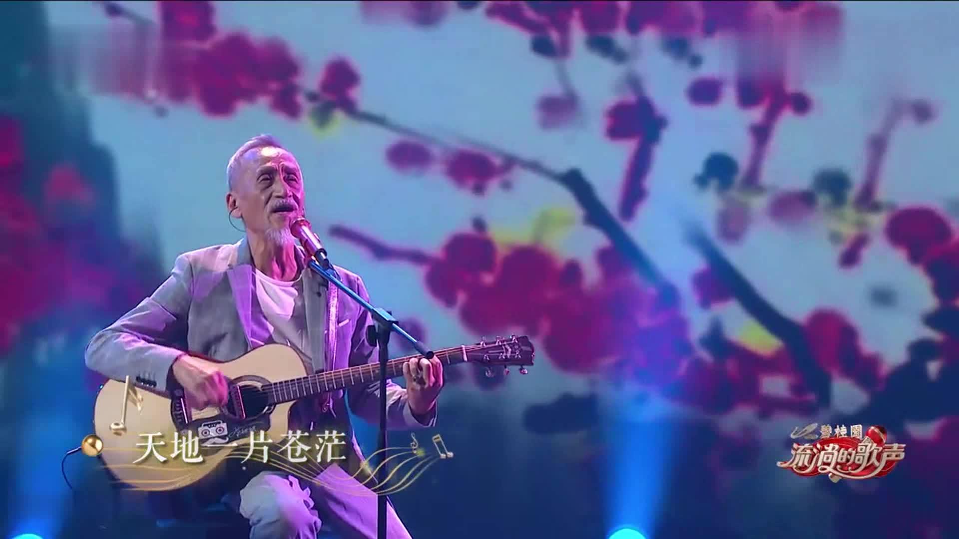 真正唱出了沧桑感,谱曲者陈彼得亲自演唱《一剪梅》