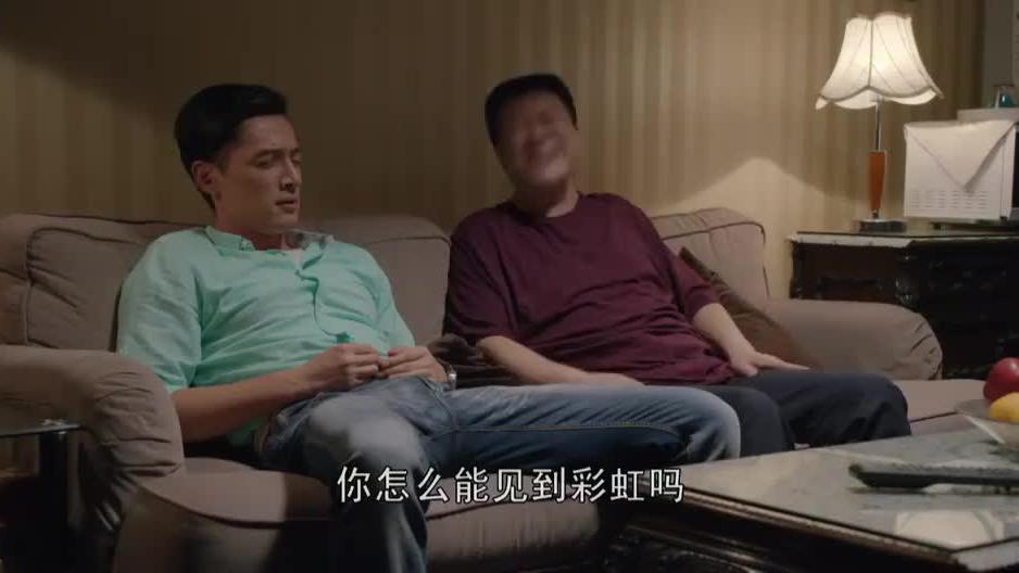 大好时光:胡歌老爸一猜就中,听到王晓晨是儿媳妇,一下乐了!