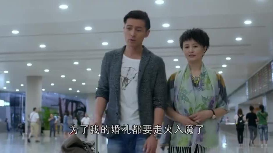 大好时光:婆婆大手笔,送儿媳见面礼也太贵重了,王晓晨看懵了