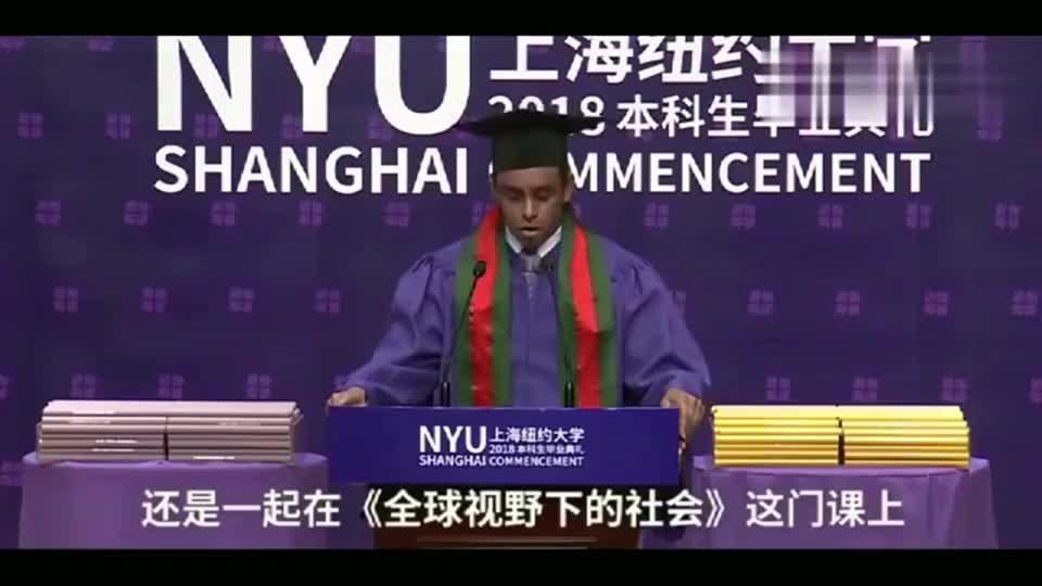 老外在中国留学生毕业演讲走红我学会的第一句中文:你的外卖到了