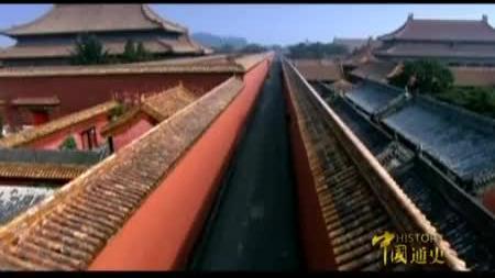 中国-古代史 - 121.靖难之役