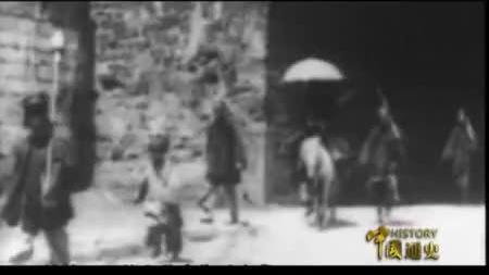 中国通史178.百日维新—救亡图存的戊戌变法运动