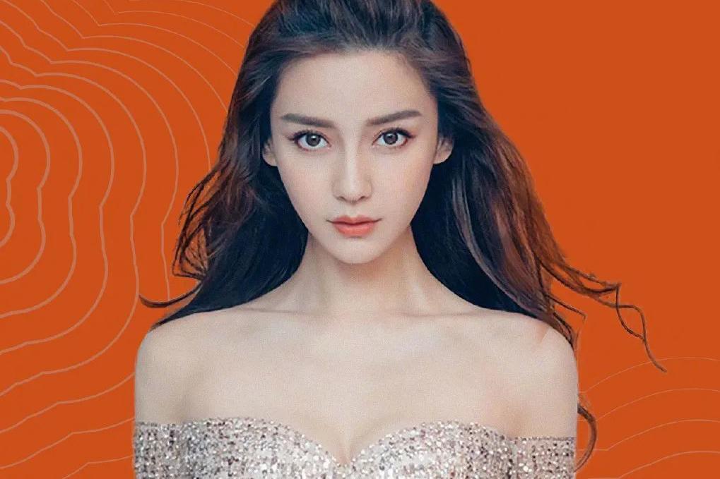 继陈赫郑恺后杨颖也开了火锅店,她之前的美甲店咖啡厅都怎样了?