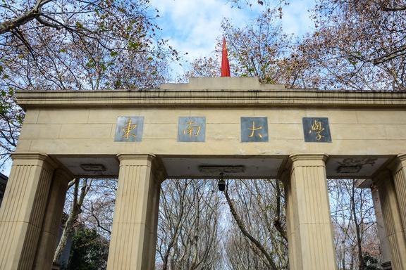 南京最美的大学校园之一,除了南京大学还有这一座
