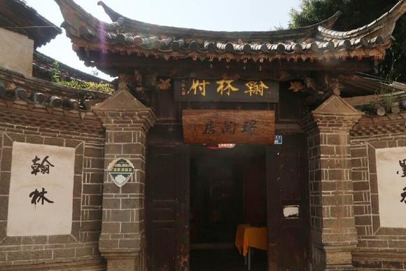云南这座古城,每年平均出2位举人,但有1事还用原始方法