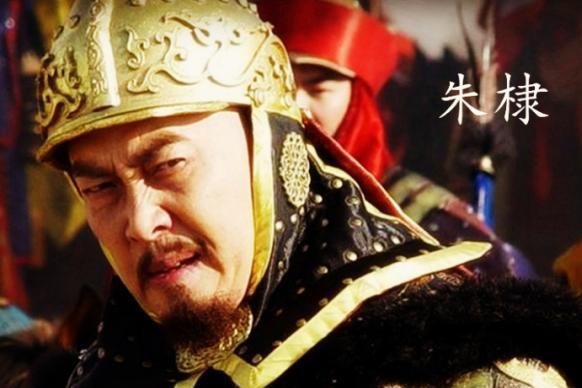 朱棣上位后是如何对待朱标的子女们?典型的皇权斗争的悲哀!