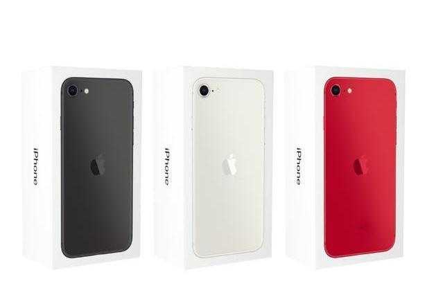 最便宜!苹果全新 iPhone SE 2020,参数/价格都曝光了