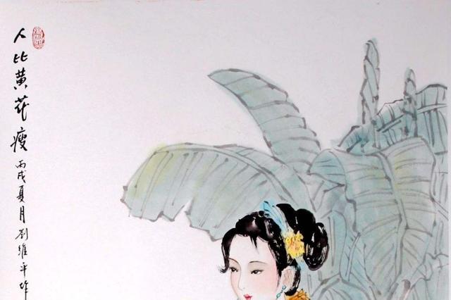 晚年李清照想念济南,一首宋诗雅致无比,写的是春天但有多少伤感