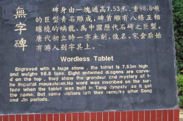 中国这对夫妻都是皇帝,陵墓至今未被盗挖,每次一挖总有异象出现