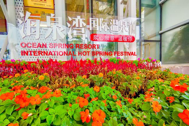 边看海边泡澡,广东最舒适的温泉之地,来一天完美的度假体验